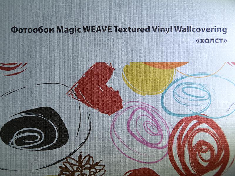 WEAVE Textured Vinyl Wallcovering 290g (холст)