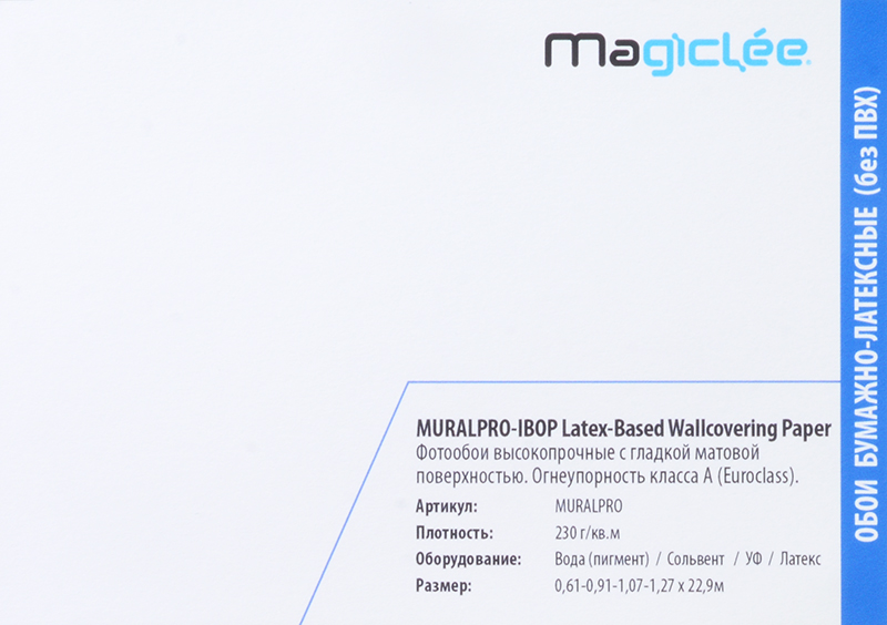 MURALPRO-IBOP Latex-Based Wallcovering Paper (гладкие)